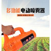 市下电动喷雾器风筒 大功率风送式风筒价格