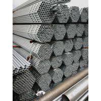 云南方圆热镀锌管材昆明直销价格 GB/T3091-2015 DN80*6000 工程专用
