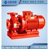 XBD5.0/6.9-50-200I 消火栓加压泵 XBD卧式消防泵