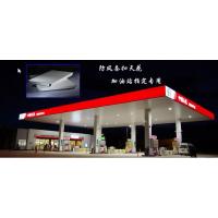 加油站专用300面铝条扣天花,防风铝扣板厂家报价