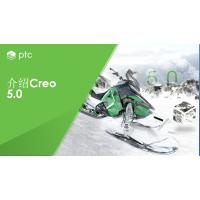 proe 代理商creo代理 proe creo正版软件销售