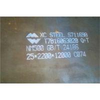 上海耐磨钢板NM500兴澄现货供应