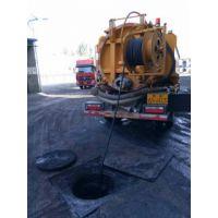 南通市政管道 高压清洗管道疏通 抽化粪池 抽泥浆 清理河道