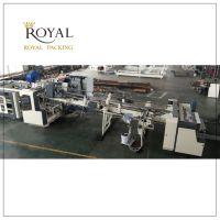 纸箱生产加工机械 纸箱设备 全自动瓦楞纸盒糊箱机 全自动粘箱机