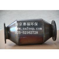 SAFEEP 活性炭吸附装置 触媒直通式尾气净化器 黑烟净化器