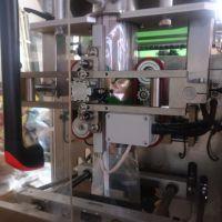 迪凯组合称配套全自动包装机 生产厂家直销 电子称计量称重包装机