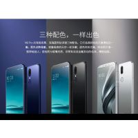 360手机 N6 Pro 全面屏 智能手机 深海蓝色 全网通(6G+64G) 网速更快智能手机