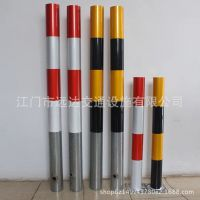 铁立柱定制固定 警示柱 防撞柱 黄黑反光柱 路桩路障 厂家直销