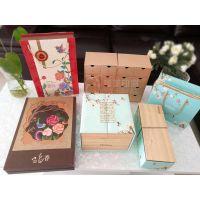 上海市中秋月饼包装盒厂家定做酒店月饼盒