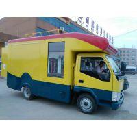 冰淇淋售货车厂家直销,一个移动的售货平台