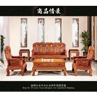 刺猬紫檀中式客厅组合实木明清古典家具