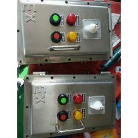 防爆电器控制箱型号 防爆电机控制箱尺寸 防爆排风机控制箱价格 防爆多功能控制箱规格