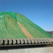 盖土防尘网 绿化遮盖网 防尘绿网现货