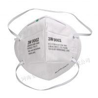 3M 9002折叠头戴式防尘口罩 防尘颗粒物PM2.5 带阀口罩 头戴式