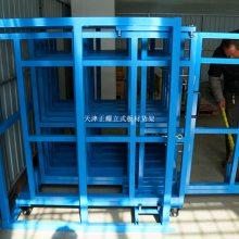 河南特厚板存放方法 立式板材货架多少钱 抽屉货架价格 ZY050207