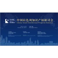 上海诺樱大型会议及活动策划执行布置舞台搭建