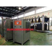 河南化工生产控温用冷水机,制冷机组,螺杆式冷水机