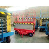 苏州移动式升降台厂家 工厂液压升降货梯维修