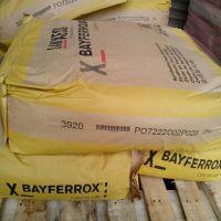拜耳乐4130铁红 德国朗盛氧化铁红BAYFERROX Red 4130