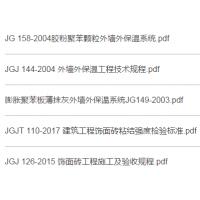 HC-6000C一体式粘结强度检测仪丨北京海创外墙饰面砖粘结强度检测仪