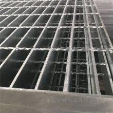 热镀锌钢格栅板供货商/Q235热浸镀锌钢格栅【冠成】