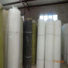 水产塑料网 养殖平网 黑龙江养殖网