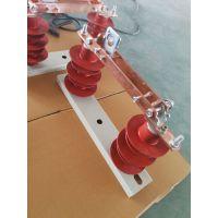 西安红光智能电气HGW9-12/630户外交流高压隔离开关