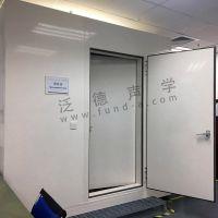 泛德声学 隔声门定制 隔音效果好 用于声学实验室及其他安静室内场所