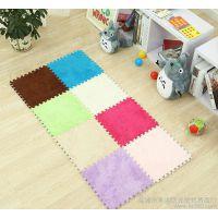 多色可选泡沫地垫绒面拼接30cm居家客厅卧室地毯冬季防滑垫