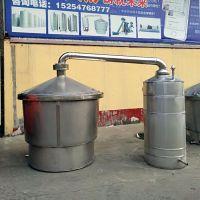 蒸汽式酿酒设备 夹层保温烤酒设备 特价不锈钢造酒器具 扬岔机价格