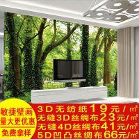 佳舍美居3D立体客厅电视背景墙 整张无缝大型壁画森林树林风景无纺布墙布