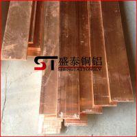 供应红铜排 c1100紫铜排 电力紫铜排规格