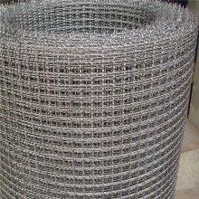 煤矿轧花网价格 钢丝轧花网厂家 钢筋编织网