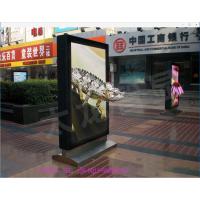 太龙智显800系列LED灯杆屏、LED广告机、裸眼3D广告机