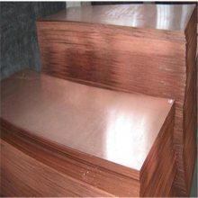 进口日本T1环保紫铜板超薄铜板