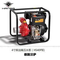 柴油机抽水泵4寸 高压4寸柴油机消防泵