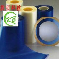 【专业 UV减粘保护膜 UV失粘膜 UV后无粘性保护膜】