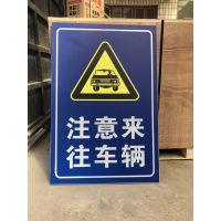 翼淼牌 定做各种PVC 铝板 不锈钢材质 电力安全标示牌 金淼电力生产销售