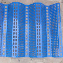 防风抑尘网钢架 防风网安装 六角冲孔网