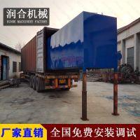 秸秆无烟炭化炉 农作物综合利用 秸秆制炭机 小型