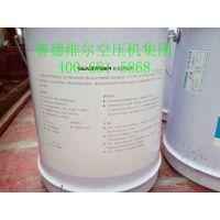 英格索兰在线清洗剂 英格索兰空压机油路清洁剂[价格/型号/厂家]