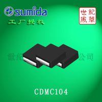 sumida代理商供应一体成型低压大电流贴片电感CDMC104
