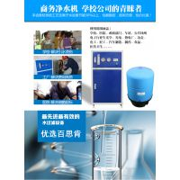 天津介绍厂家直饮机和净水器的区别