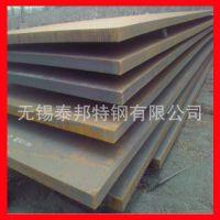 厂家直销合金钢板【兴澄特钢】Q345D高强度中厚壁钢板 保性能保材质