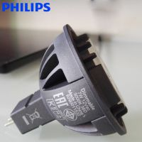 飞利浦7W/8瓦LED灯杯MR16 GU5.3 商用调光灯杯