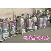 天阳系列纯粮蒸酒设备,粮食蒸酒加工机