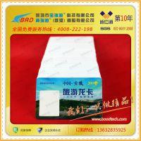 全国销售:锦绣山河景区卡式年卡,PVC年票卡,畅游无限