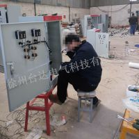 徐州台达生产防水防爆电气控制柜安全可靠性能稳定