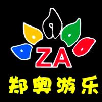 汝南县国奥游乐设备加工厂