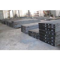 溢达供应SKH57日本高速钢具有耐磨耗SKH57高速钢产品价格